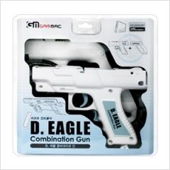 D.EAGLE COMBINATION GUN
