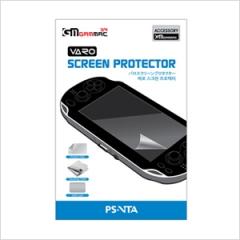 VARO Screen Protector